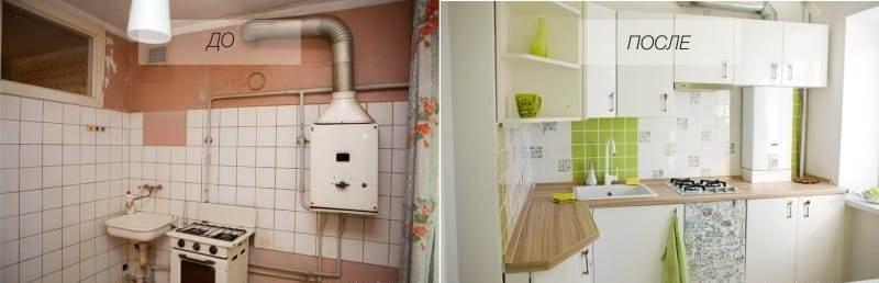 Ремонт в маленькой кухне до ремонта и после