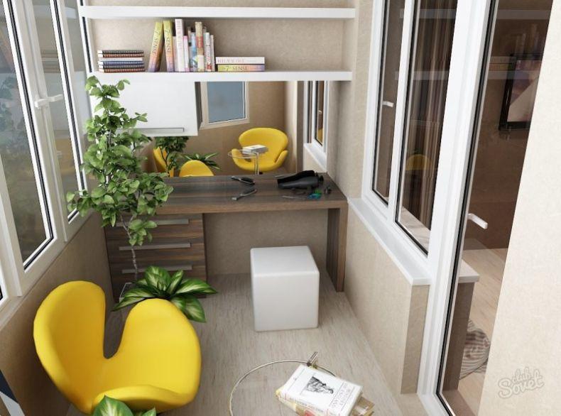 balkon-rabochij-kabinet