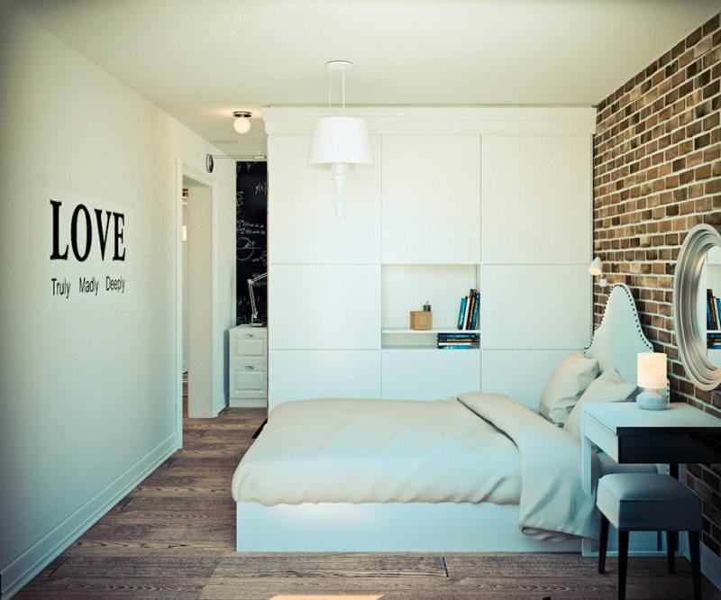 Спальня в однокомнатной квартире (1)